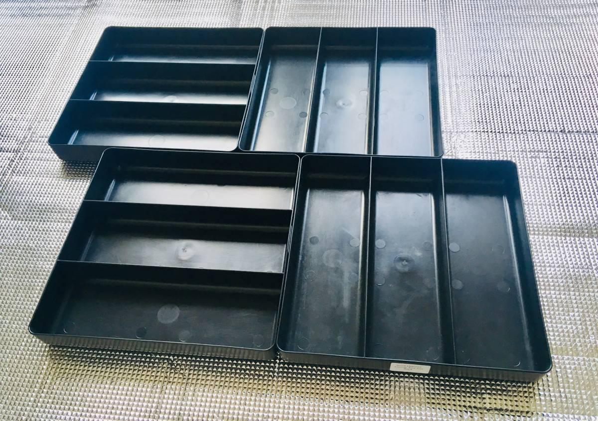 ★スナップオン ブルーポイント 工具箱引出用パーツトレイ 4個まとめて 新品!