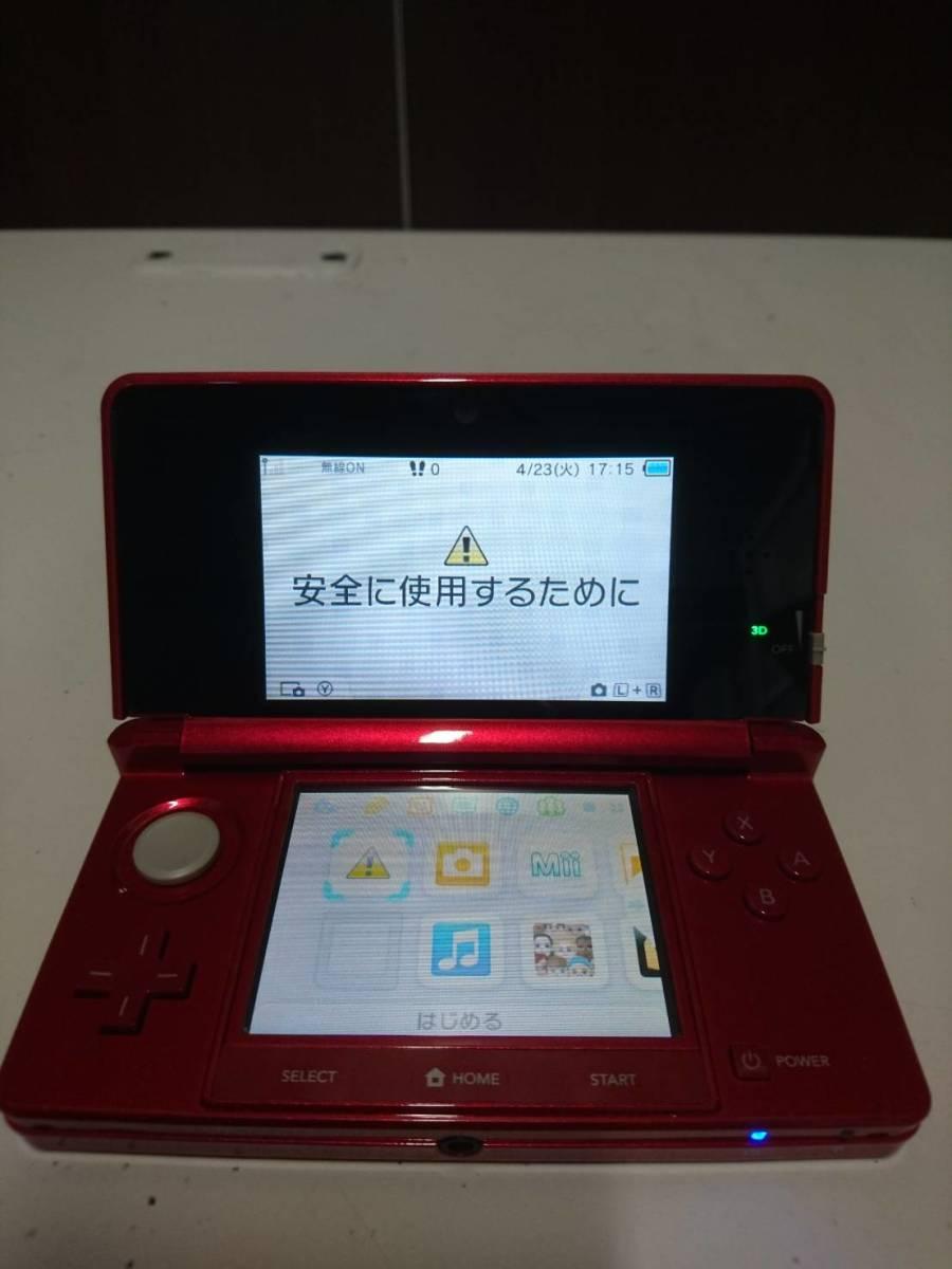 【消費税なし・最高級美中古品】CTR-001/任天堂/Nintendo/3DS/本体/レッド/QM48LL_画像2