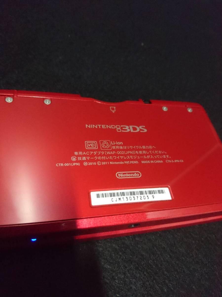 【消費税なし・最高級美中古品】CTR-001/任天堂/Nintendo/3DS/本体/レッド/QM48LL_画像8