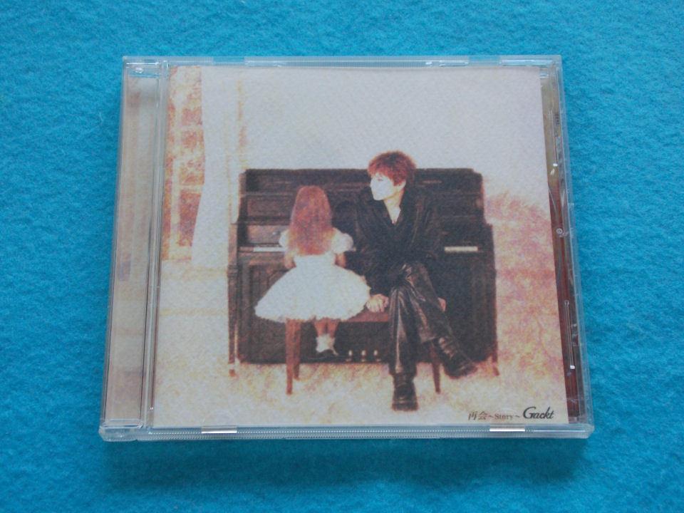 CD/GACKT/再会~Story/がくと/神威楽斗/さいかい~ストーリー~_画像1