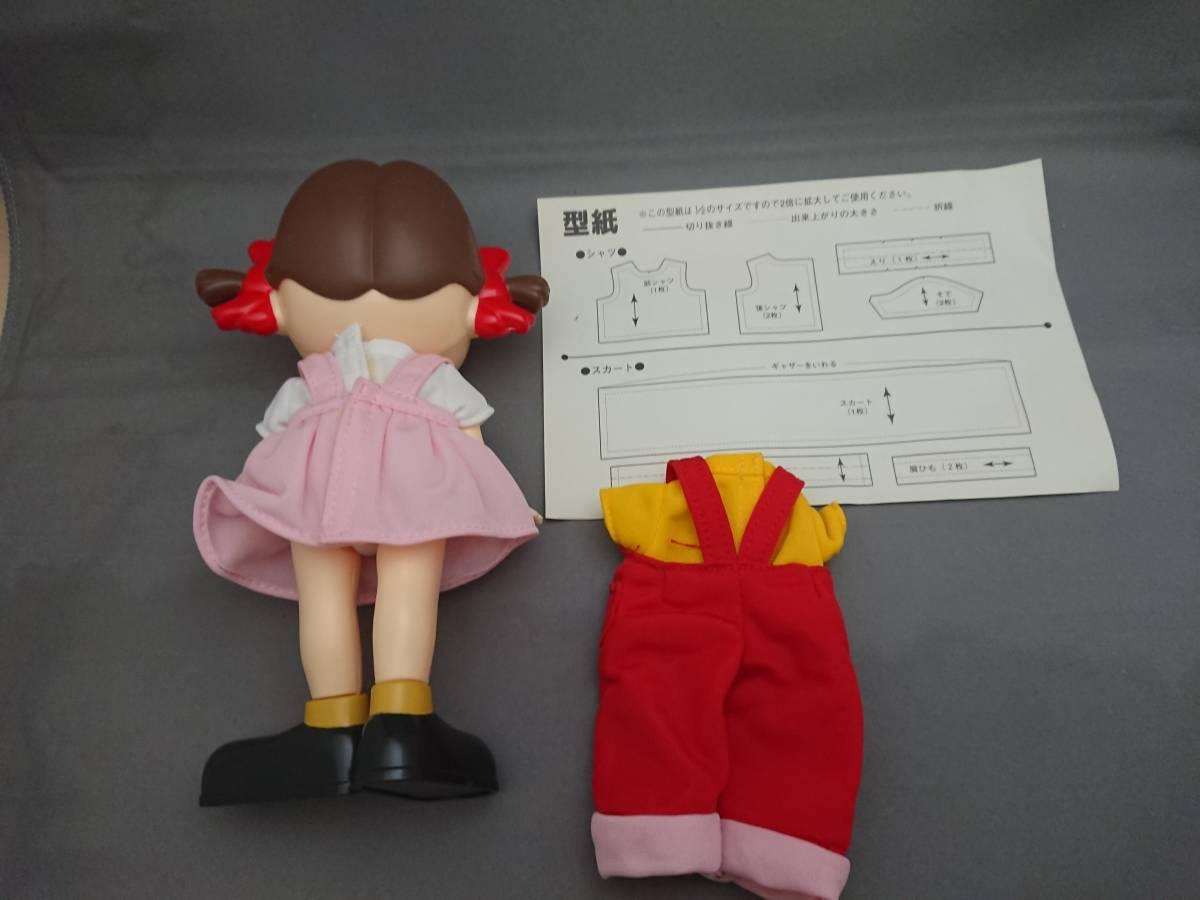 ペコちゃん着せ替え人形_画像5
