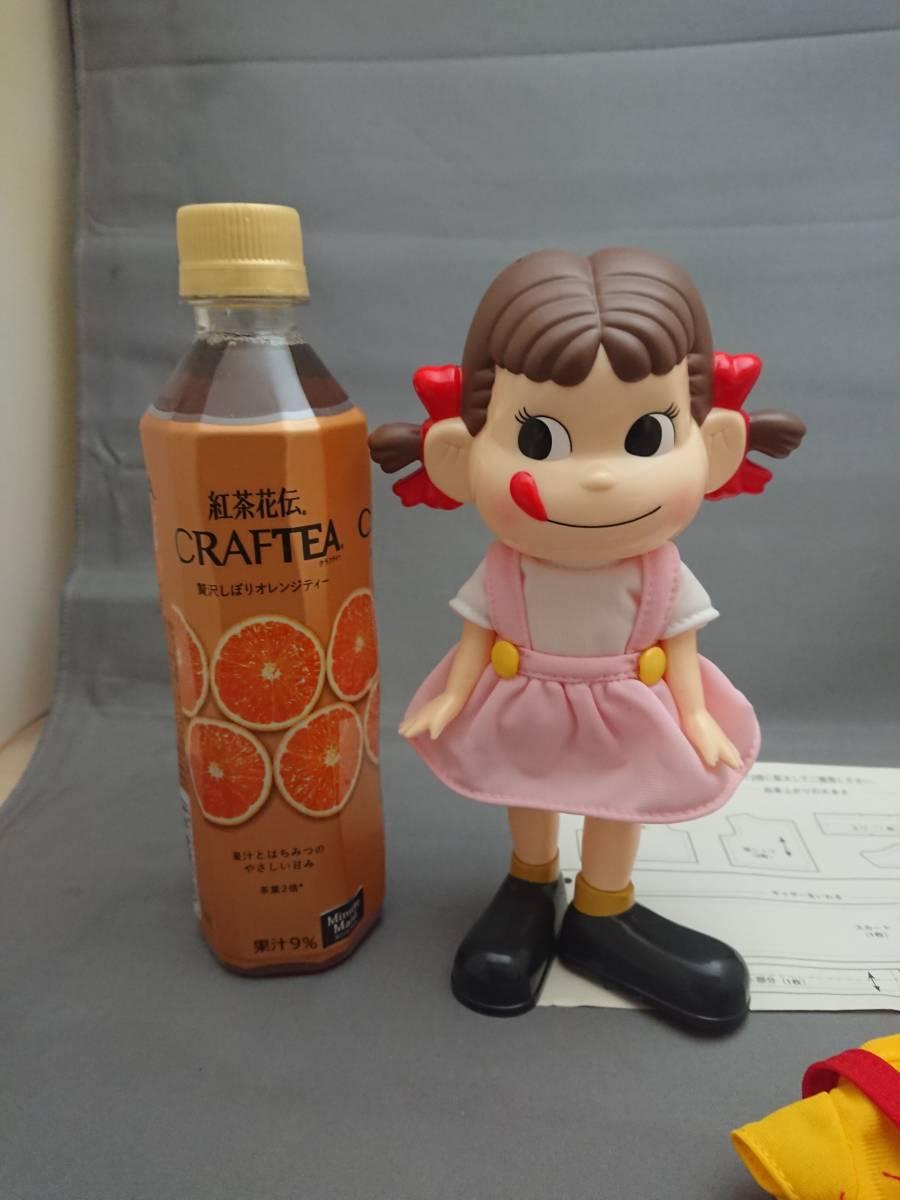 ペコちゃん着せ替え人形_画像6