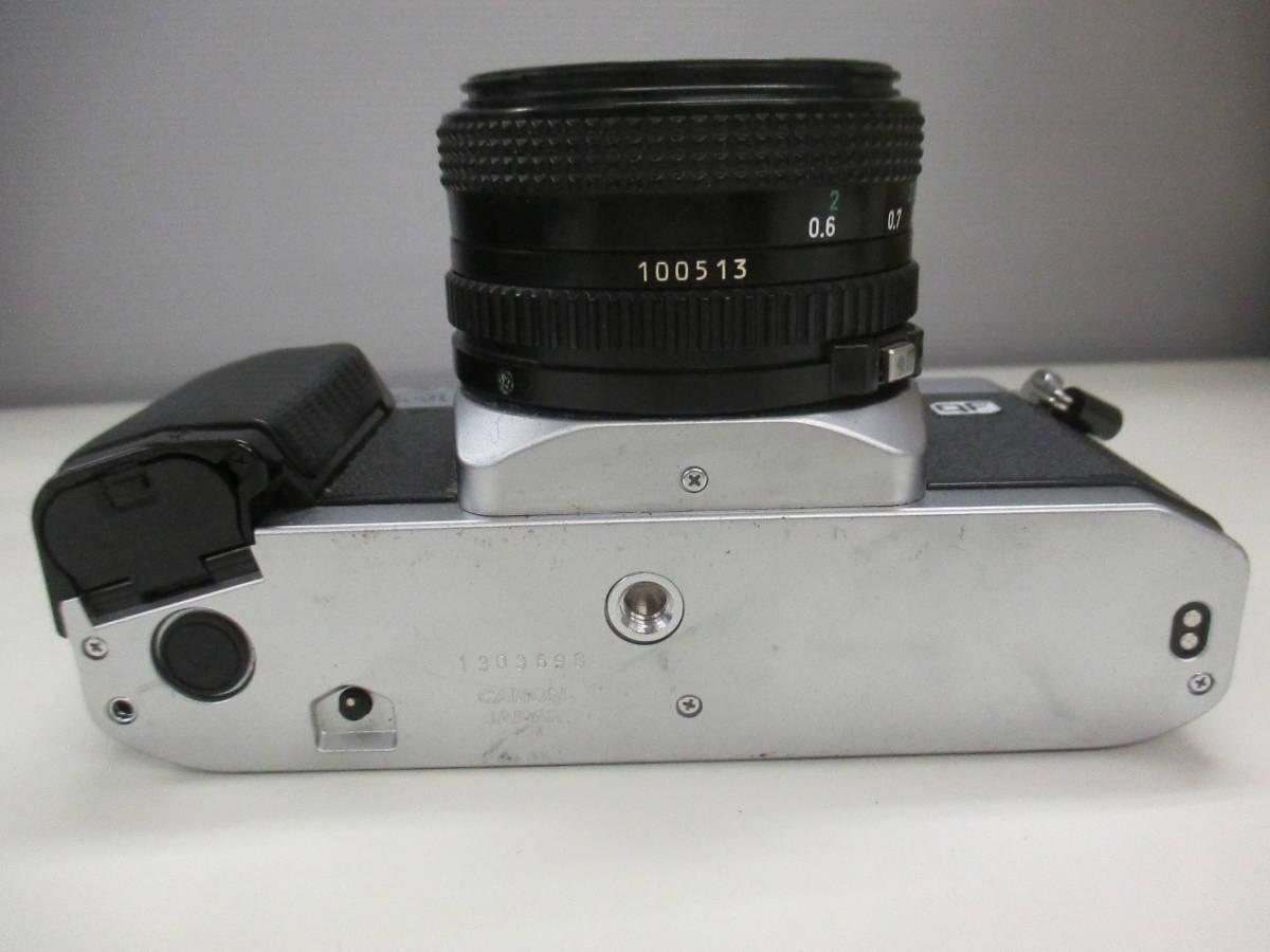 CANON キャノン AL-1 キャノンレンズFD 50mm 1:2 ジャンク品 鈴_画像5