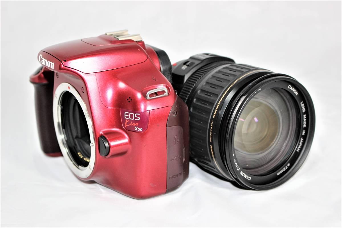 ★人気のレッド★ キャノン Canon デジタル一眼レフカメラ EOS Kiss X50 EF28-135mm レンズセット■SDカード付き■K-23A19-147_画像5