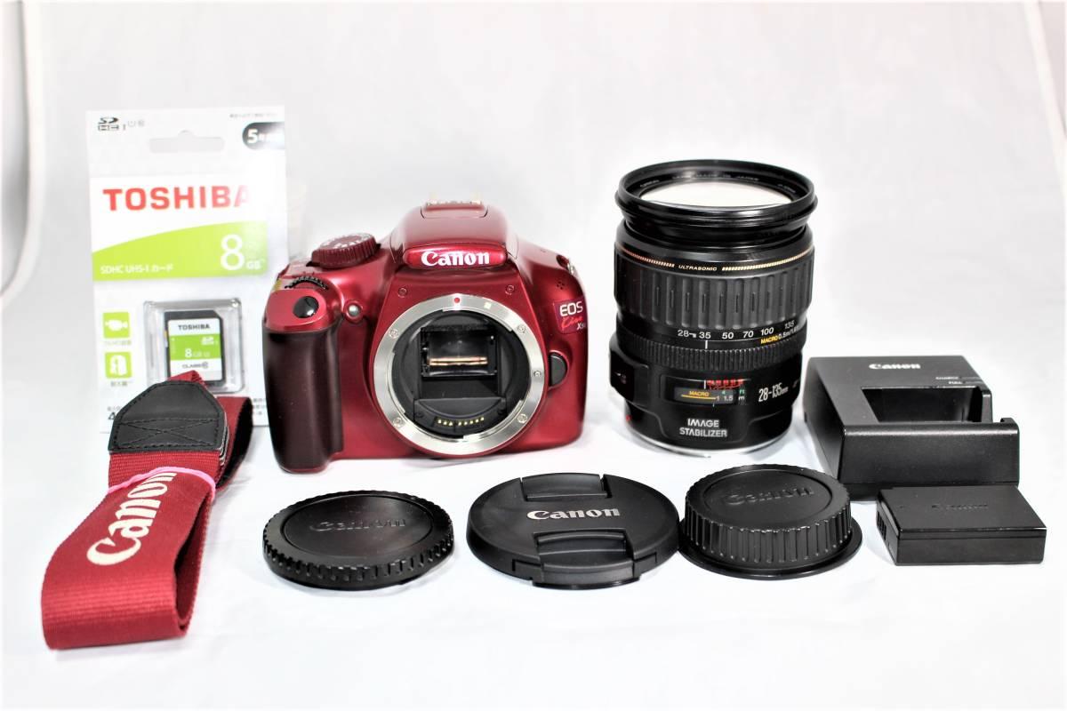 ★人気のレッド★ キャノン Canon デジタル一眼レフカメラ EOS Kiss X50 EF28-135mm レンズセット■SDカード付き■K-23A19-147_画像7