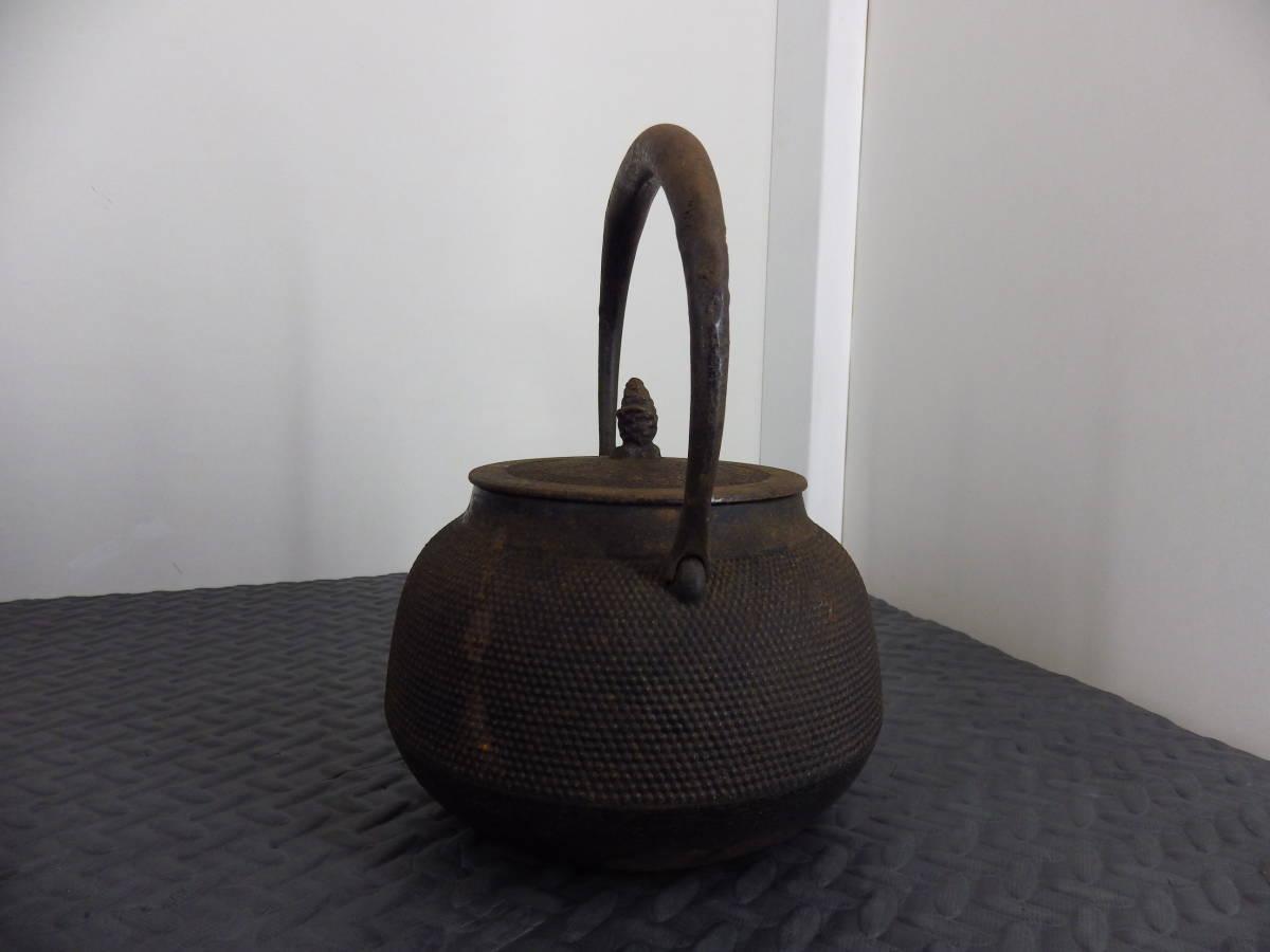 南部盛岡 三巌堂 鉄瓶 茶道具_画像4