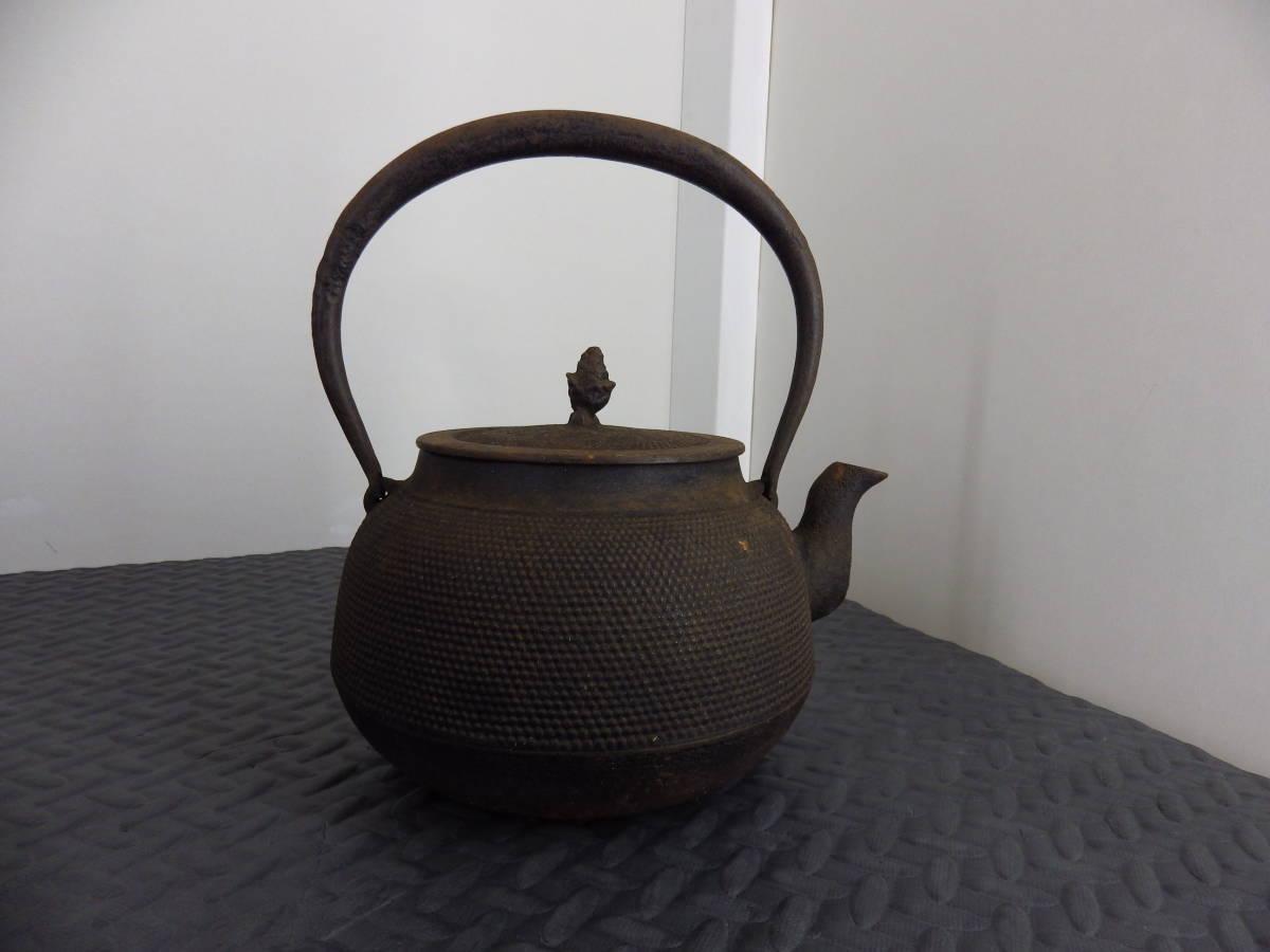 南部盛岡 三巌堂 鉄瓶 茶道具_画像7