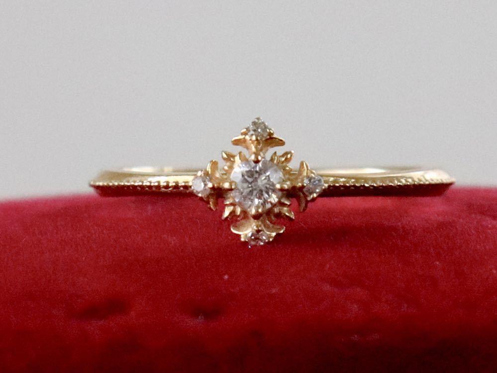 1779876cfe5359 〔クリスマス限定〕アガット K18 ダイヤモンド リング 0.08ct_画像2
