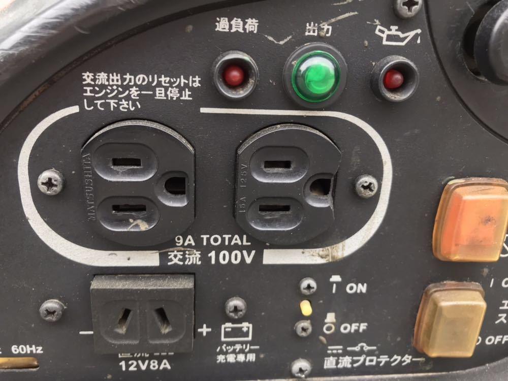 動作確認済み 携帯電話も充電可能 機関好調 インバーター発電機 IEG900M 新ダイワ shindaiwa _画像7