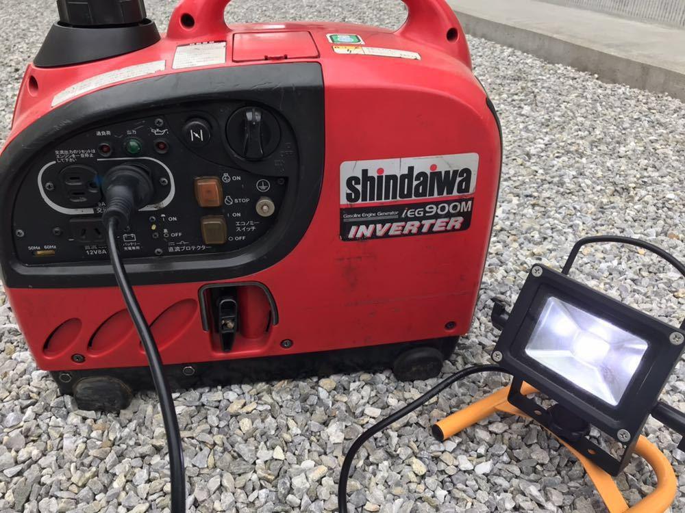 動作確認済み 携帯電話も充電可能 機関好調 インバーター発電機 IEG900M 新ダイワ shindaiwa _画像3