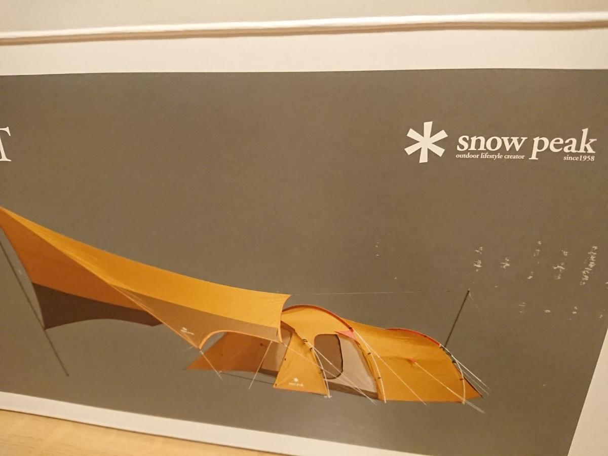 新品未使用 スノーピーク Snow Peak ヴォールト エントリーパック TT テント テントのみ