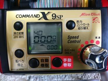 COMMAND X・9SP DEEP MASTER テル岡本プロデュース キンメ・アコウ・深海釣りに 【中古品】_画像3