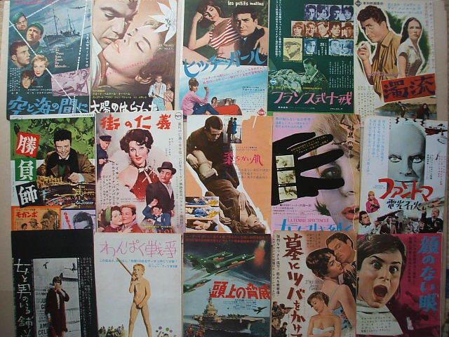 フランス映画広告 140枚_画像9