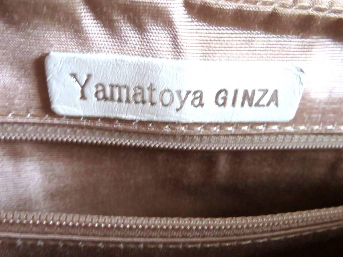 BG127★1000円★HAMANO YAMATOYA GINNZA 銀座 ホワイト 白 レザー 柔らかい レディース 女性 高級バッグ ハンドバッグ 保存袋_画像7