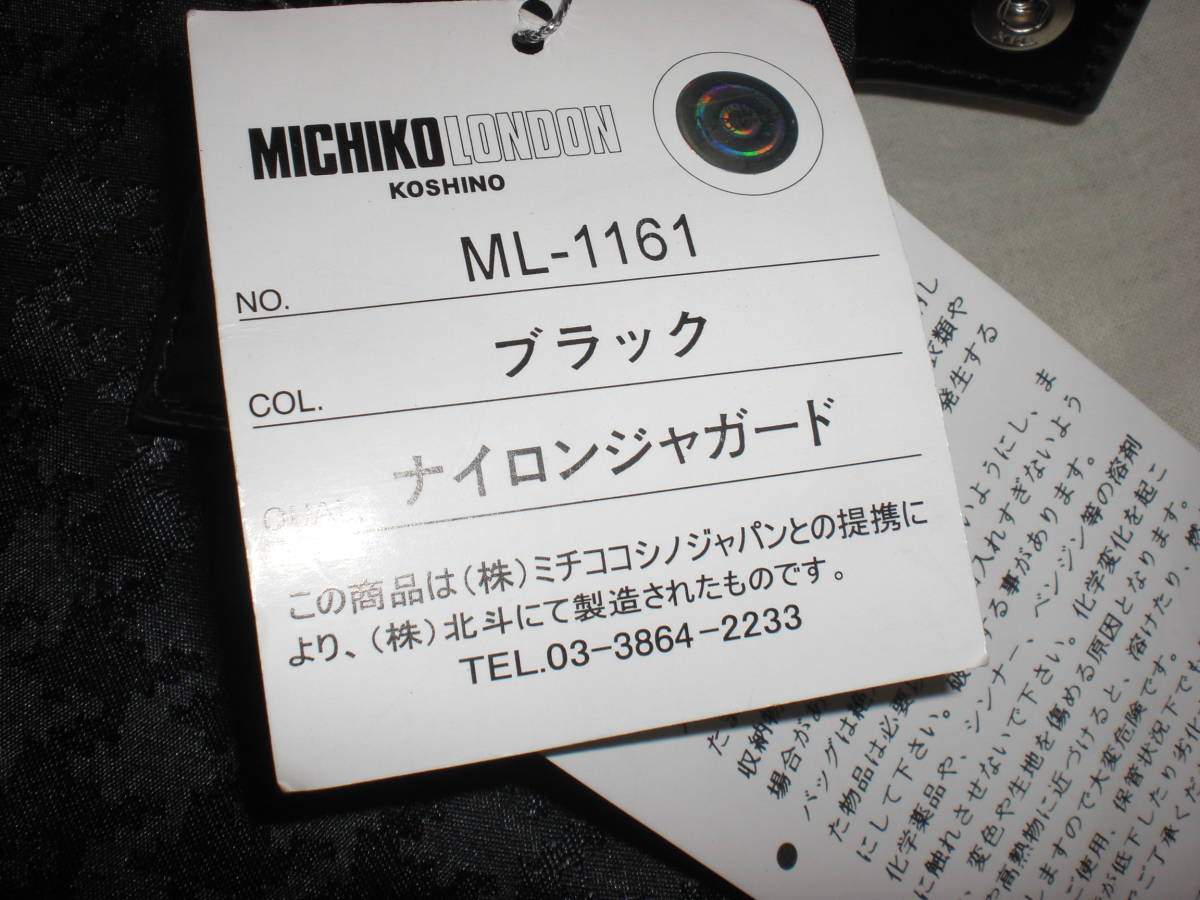 MICHIKO LONDONミチコロンドン・レディス 黒 手提げバッグ 未使用タグ付_画像8