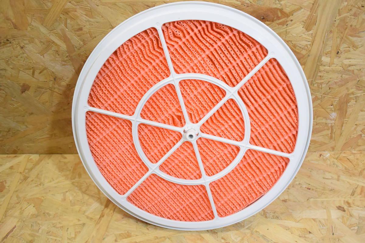 【DAIKIN】ダイキン MCZ65M-W 除加湿空気清浄機 加湿16畳まで 除湿13.5畳まで 空清22畳まで ホワイト_画像8