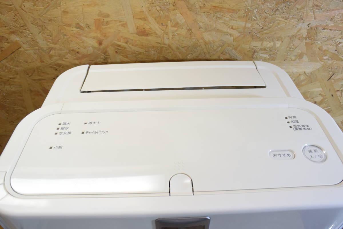 【DAIKIN】ダイキン MCZ65M-W 除加湿空気清浄機 加湿16畳まで 除湿13.5畳まで 空清22畳まで ホワイト_画像2