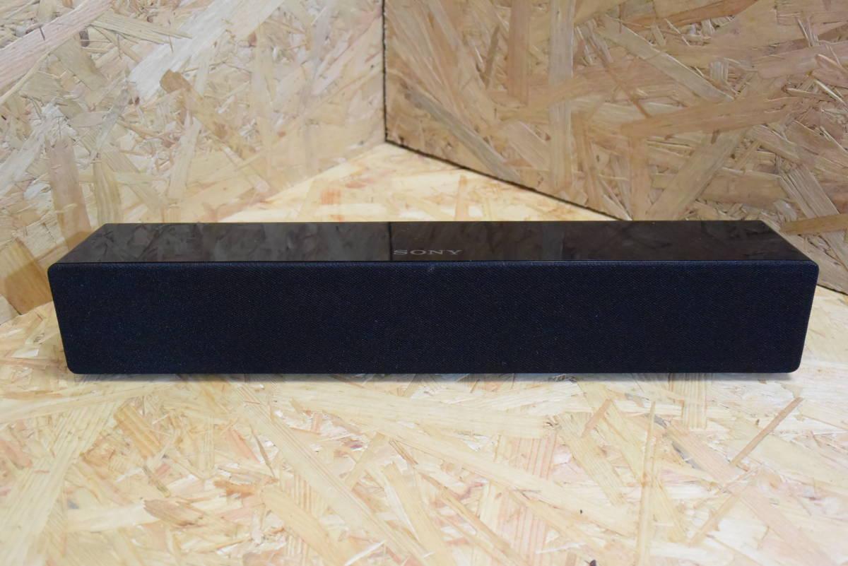 【動作確認済み】SONY ホームシアターシステム  HT-SS380 ソニー_画像4