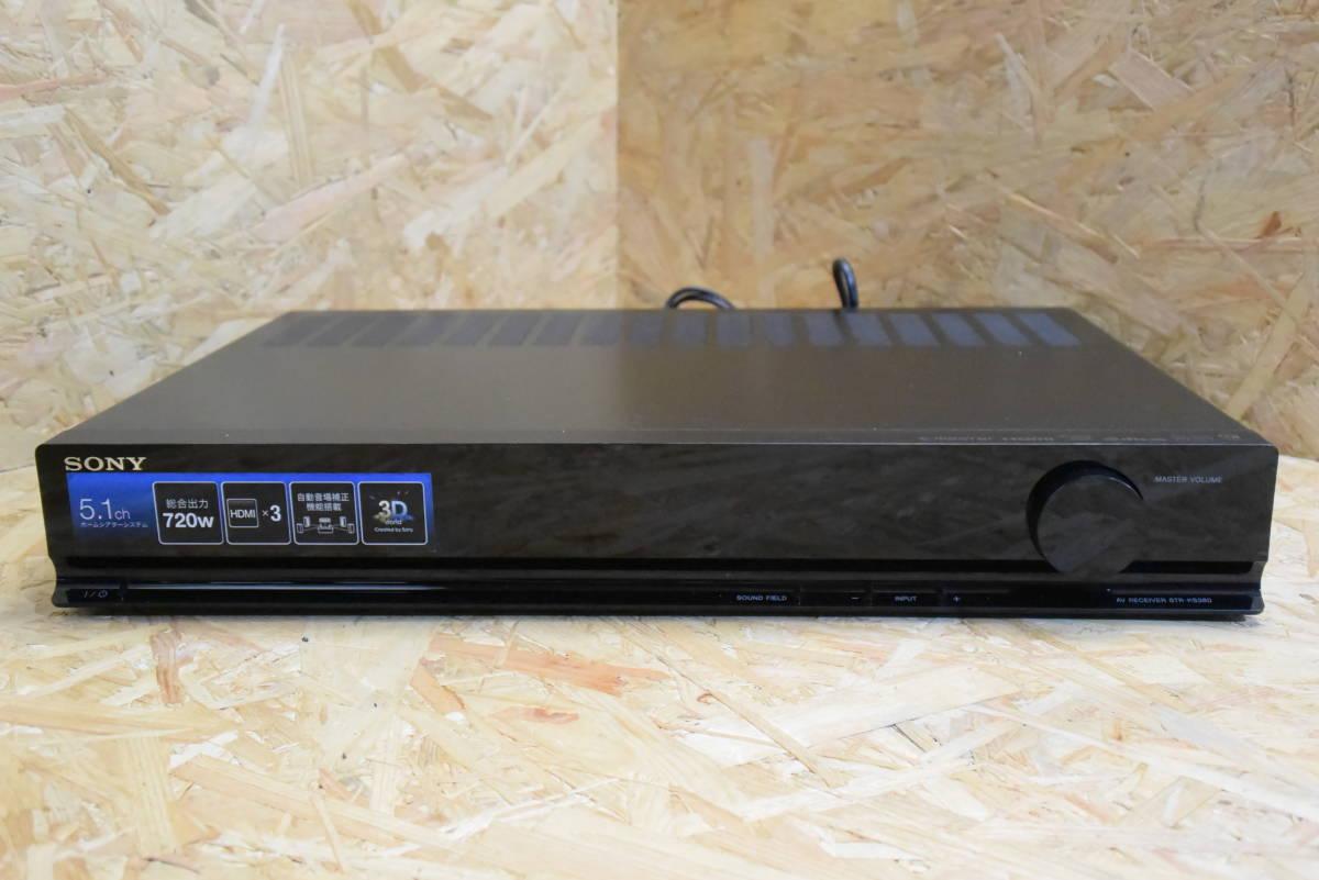 【動作確認済み】SONY ホームシアターシステム  HT-SS380 ソニー_画像5