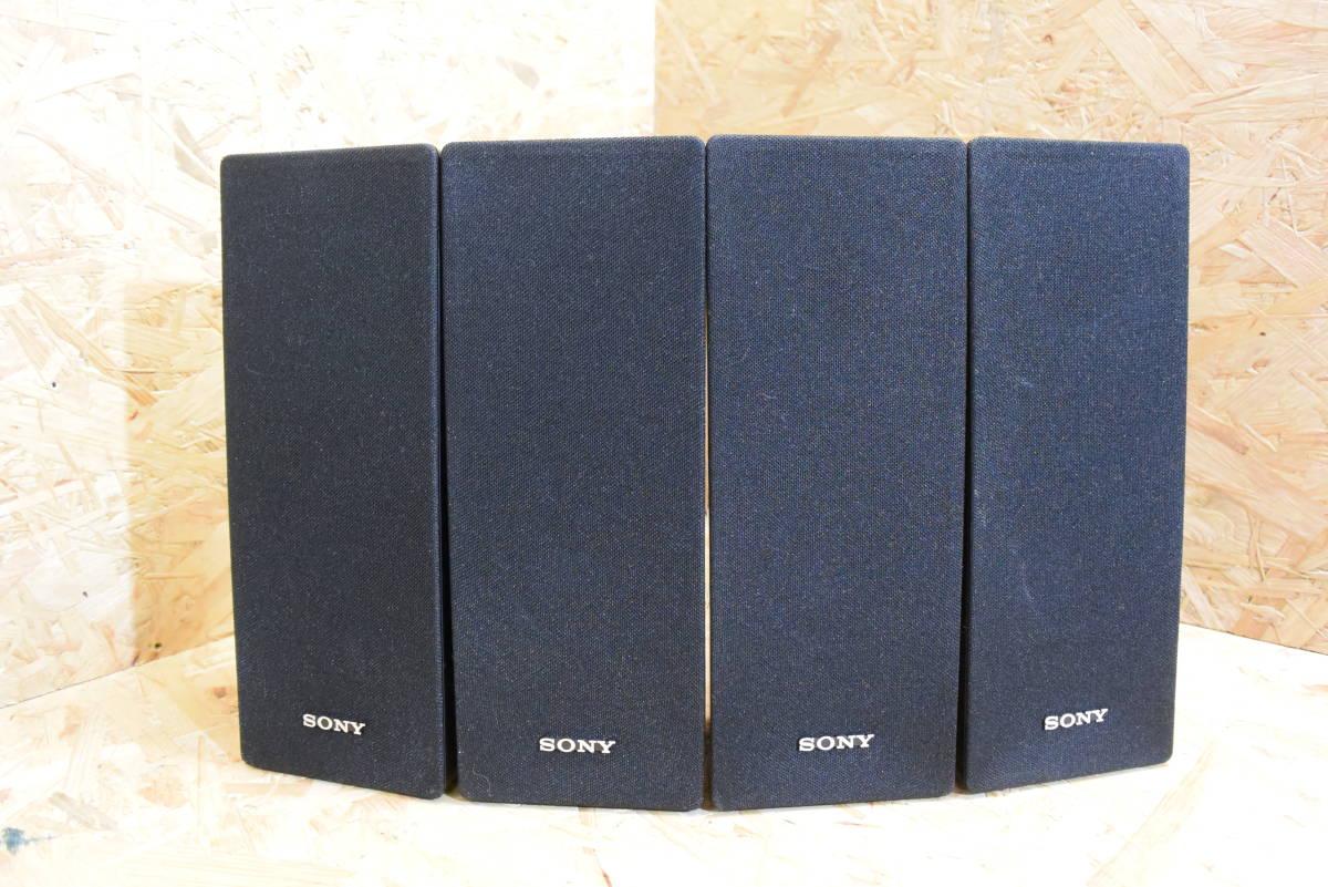 【動作確認済み】SONY ホームシアターシステム  HT-SS380 ソニー_画像3