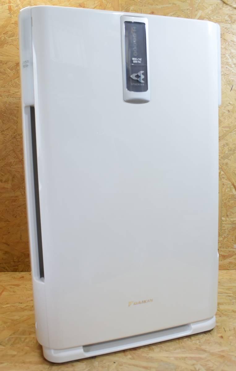 【DAIKIN】ダイキン MCZ65M-W 除加湿空気清浄機 加湿16畳まで 除湿13.5畳まで 空清22畳まで ホワイト
