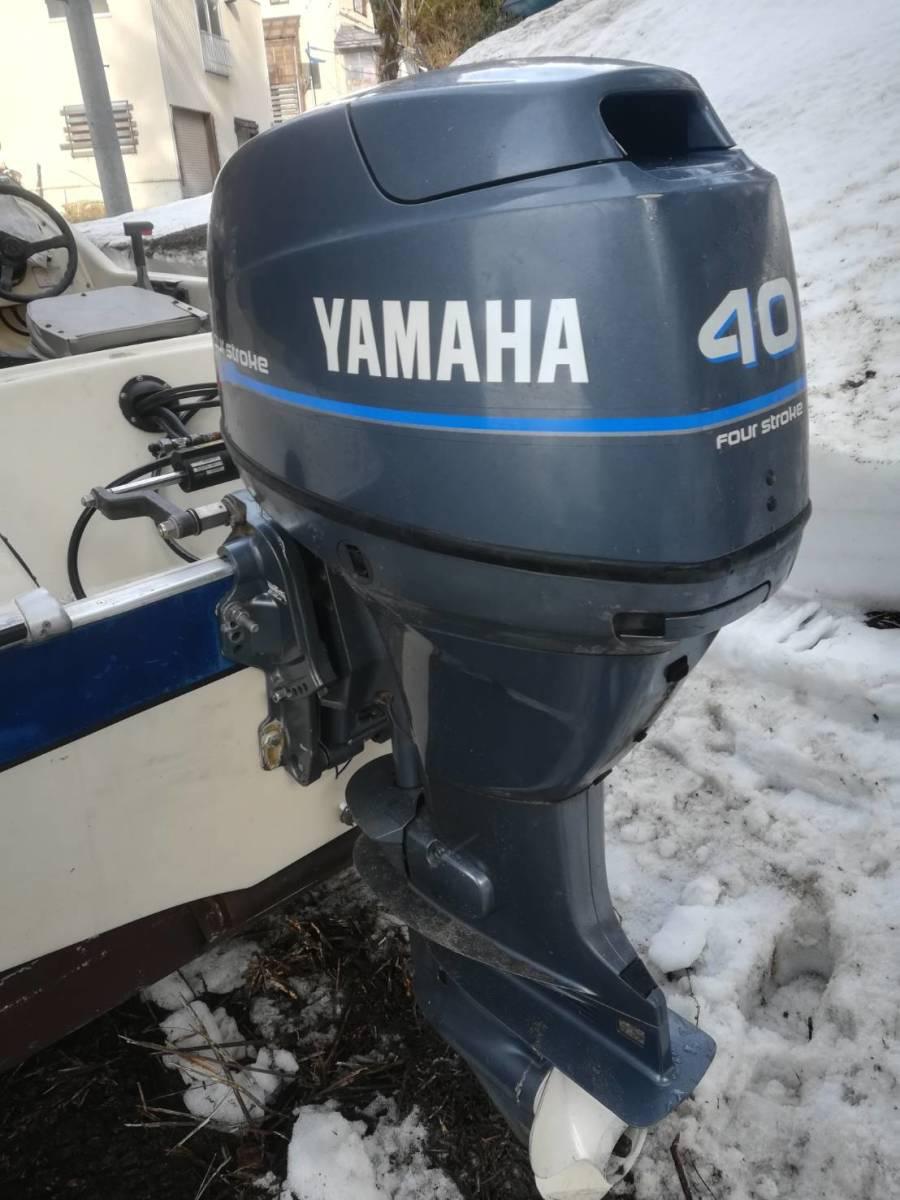 釣り船 ヤマハ15フィート艇、牽引可_画像4