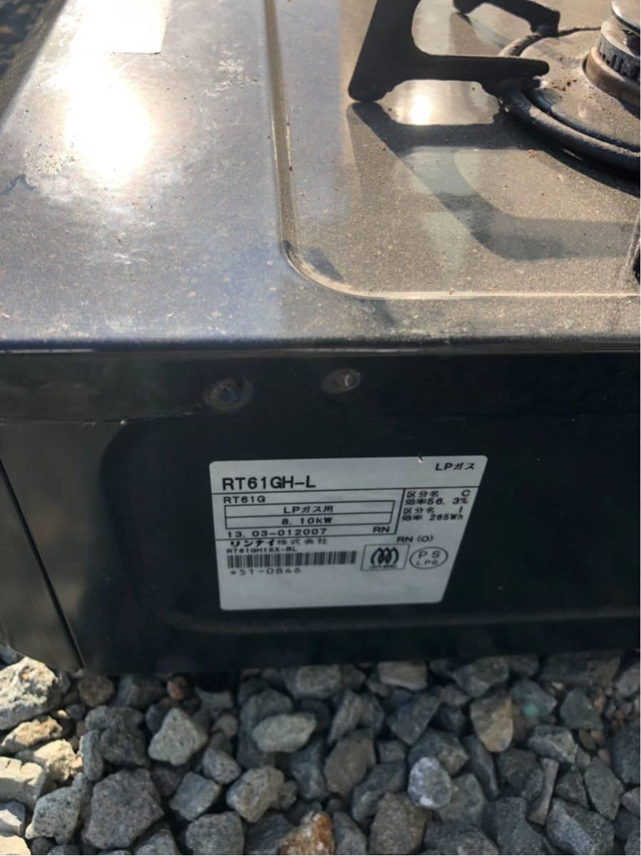 Rinnaiリンナイ ガスコンロ ガステーブルRT61GH-L プロパンガス用 ブラック 左強タイプ_画像4