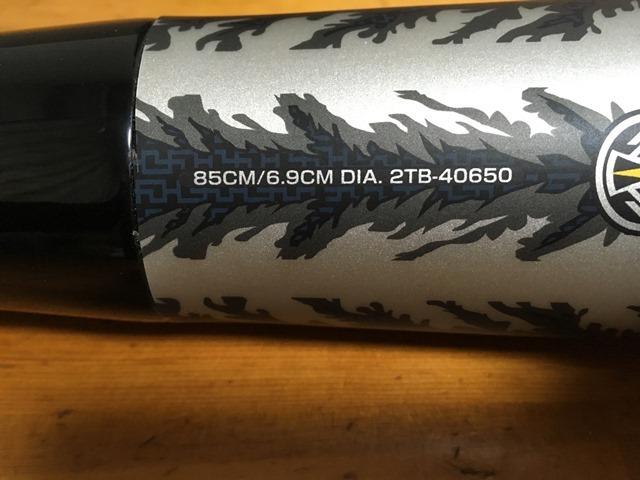 実戦未使用 ミズノ 軟式用FRP製バット ビヨンドマックスキング 2TB-40650 85cm BEYONDMAXKING_画像4