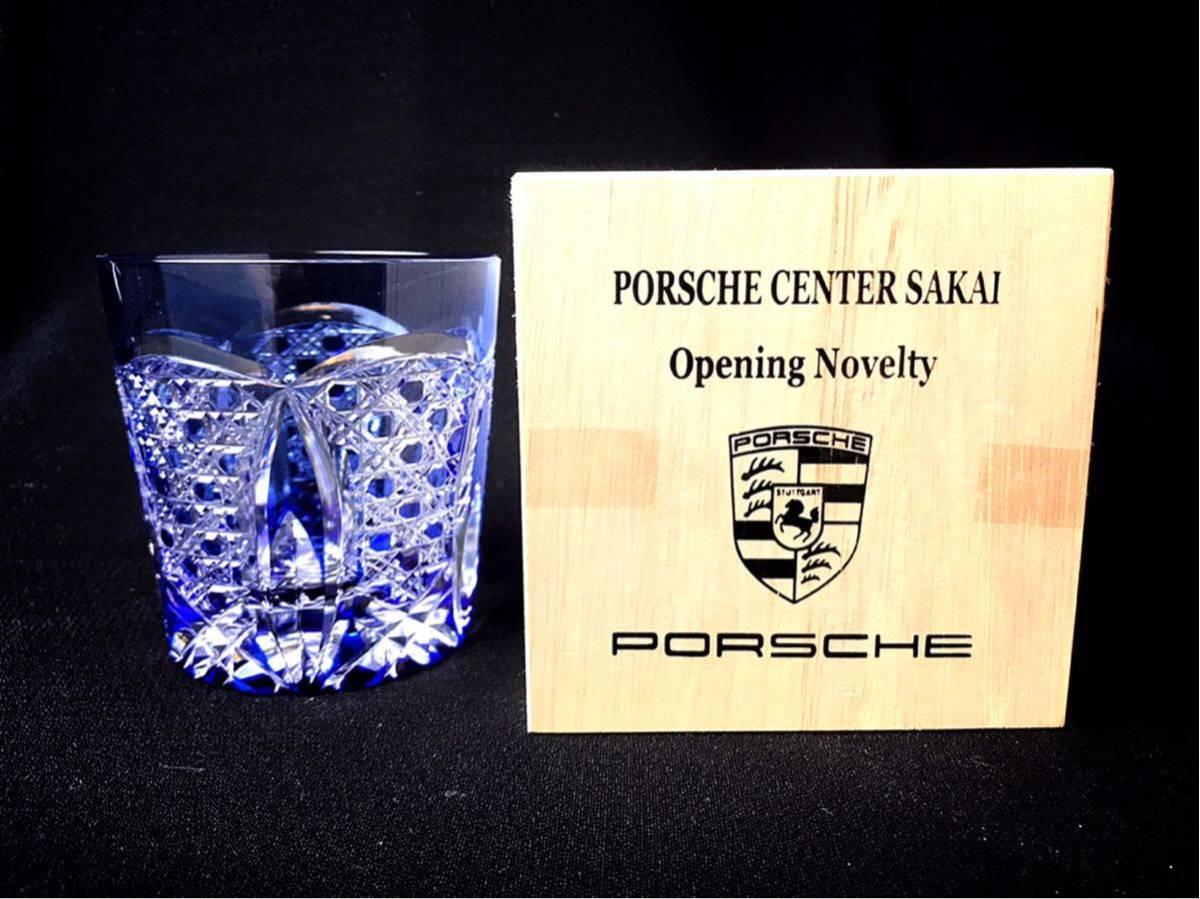 ■ PORSCHE CENTER SAKAI Opening Novelty 切子 クリスタル ロックグラス ブルー ズッシリと重くグラス
