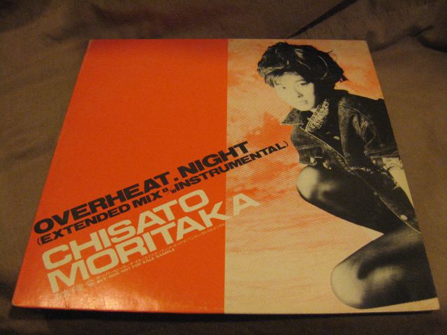レア盤 12プロモ Extended Mix 収録 Chisato Moritaka /Overheat.Night 森高千里_画像1