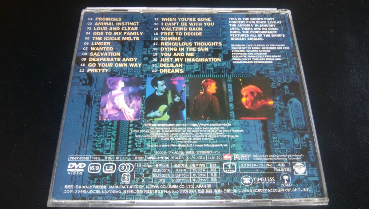 Cranberries ミレニアム ライブ イン パリ 国内盤 - クランベリーズ BENEATH THE SKIN Live in Paris DVD / Dolores ドロレス オリオーダン_画像2