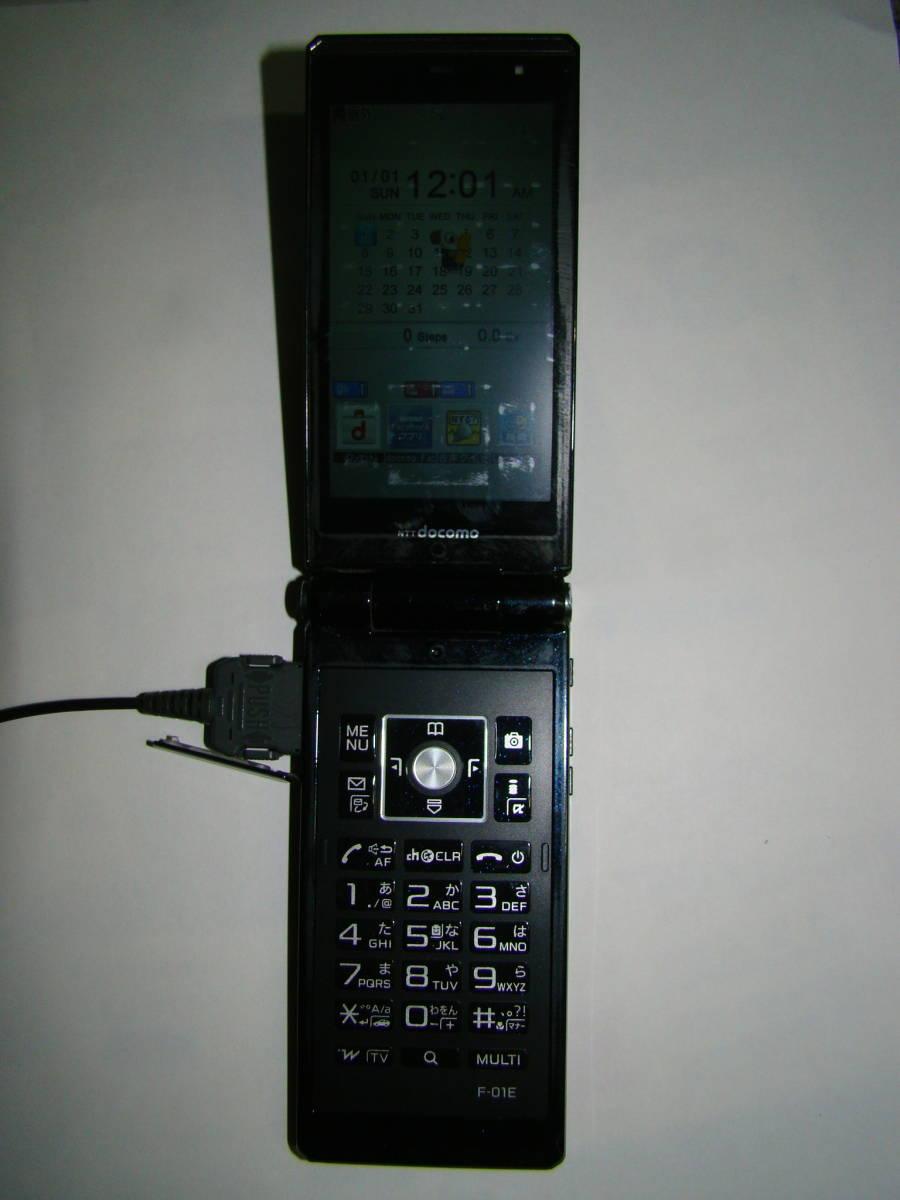 現状品  F-01E 携帯電話 docomo/富士通  ACアダプター付 ブラック イタミあり