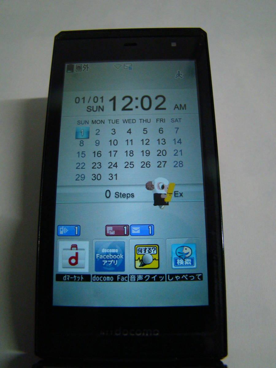 現状品  F-01E 携帯電話 docomo/富士通  ACアダプター付 ブラック イタミあり _画像7