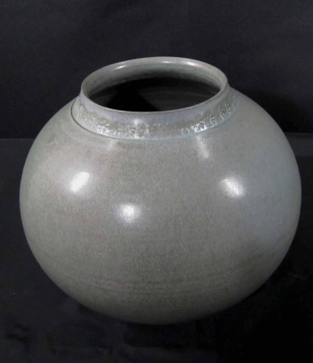 砥部焼 大西光 青白磁 花瓶 口径9.5×径18.5×高17cm_画像6