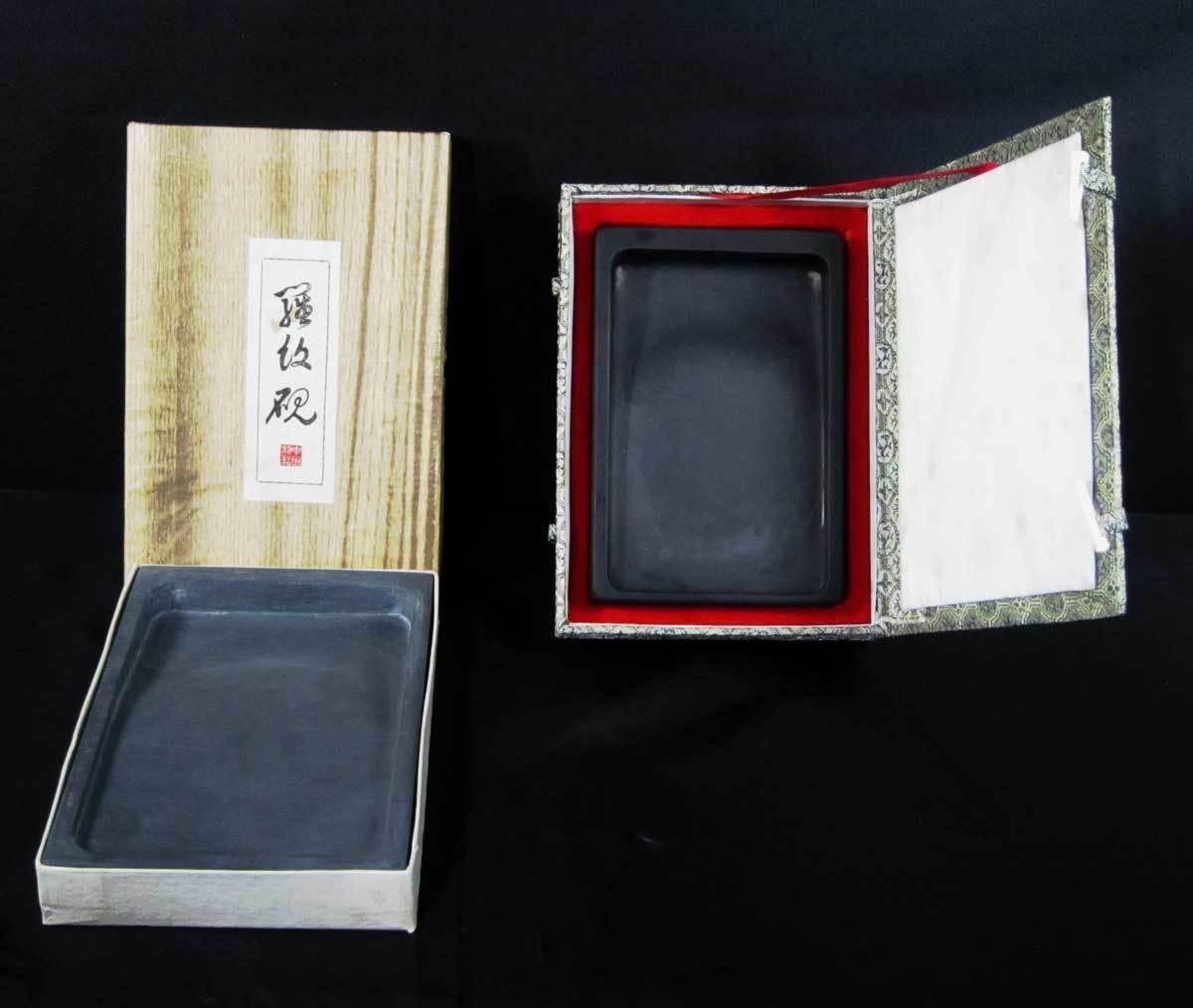 中国製 硯 細羅紋硯・羅紋硯