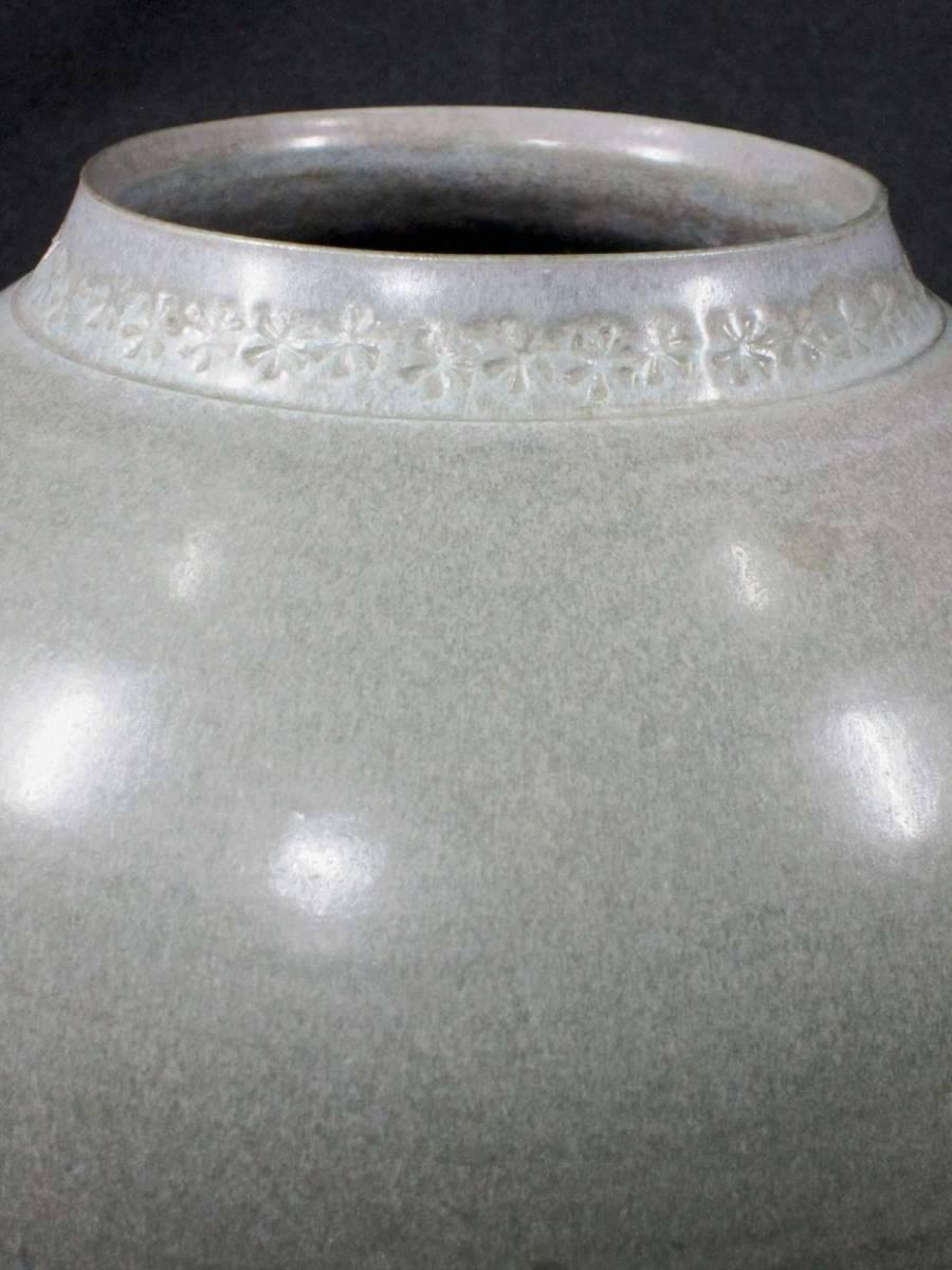 砥部焼 大西光 青白磁 花瓶 口径9.5×径18.5×高17cm_画像2