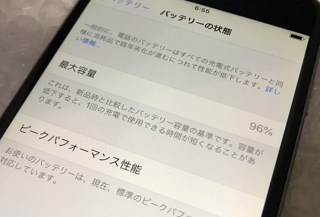 au iPhone 6 16GB スペースグレイ MG472J/A 外装美品 中古品 白ロム クリックポスト送料無料 apple バージョン12.0_画像4