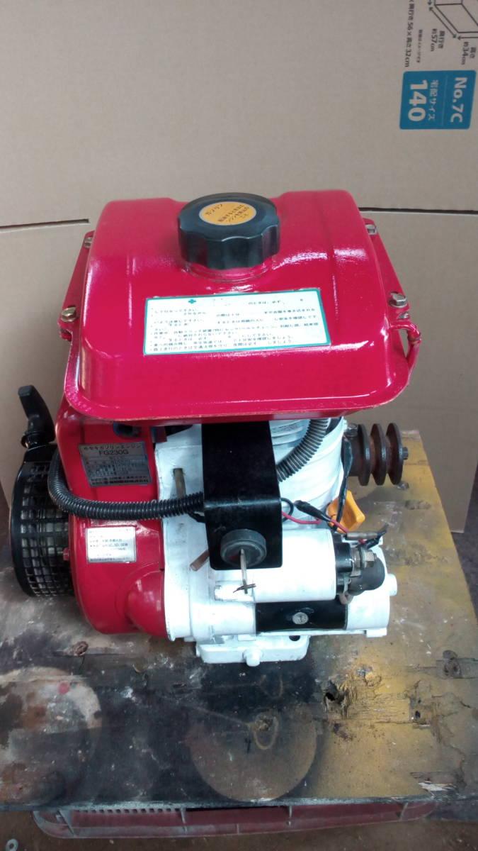 カワサキエンジン FG230G 5.8馬力 セル付き _画像2