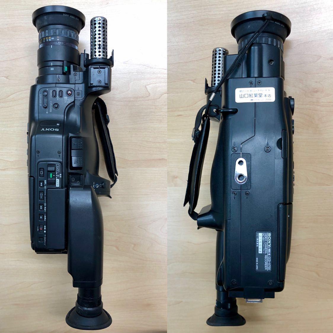 ジャンク品 SONY ソニー video Hi8 Handycam 2点おまとめ / CCD-VX1・CCD-V700_画像9