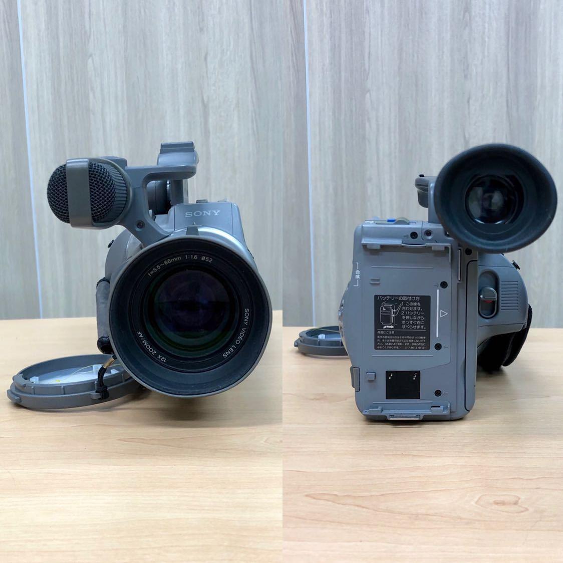 ジャンク品 SONY ソニー video Hi8 Handycam 2点おまとめ / CCD-VX1・CCD-V700_画像4