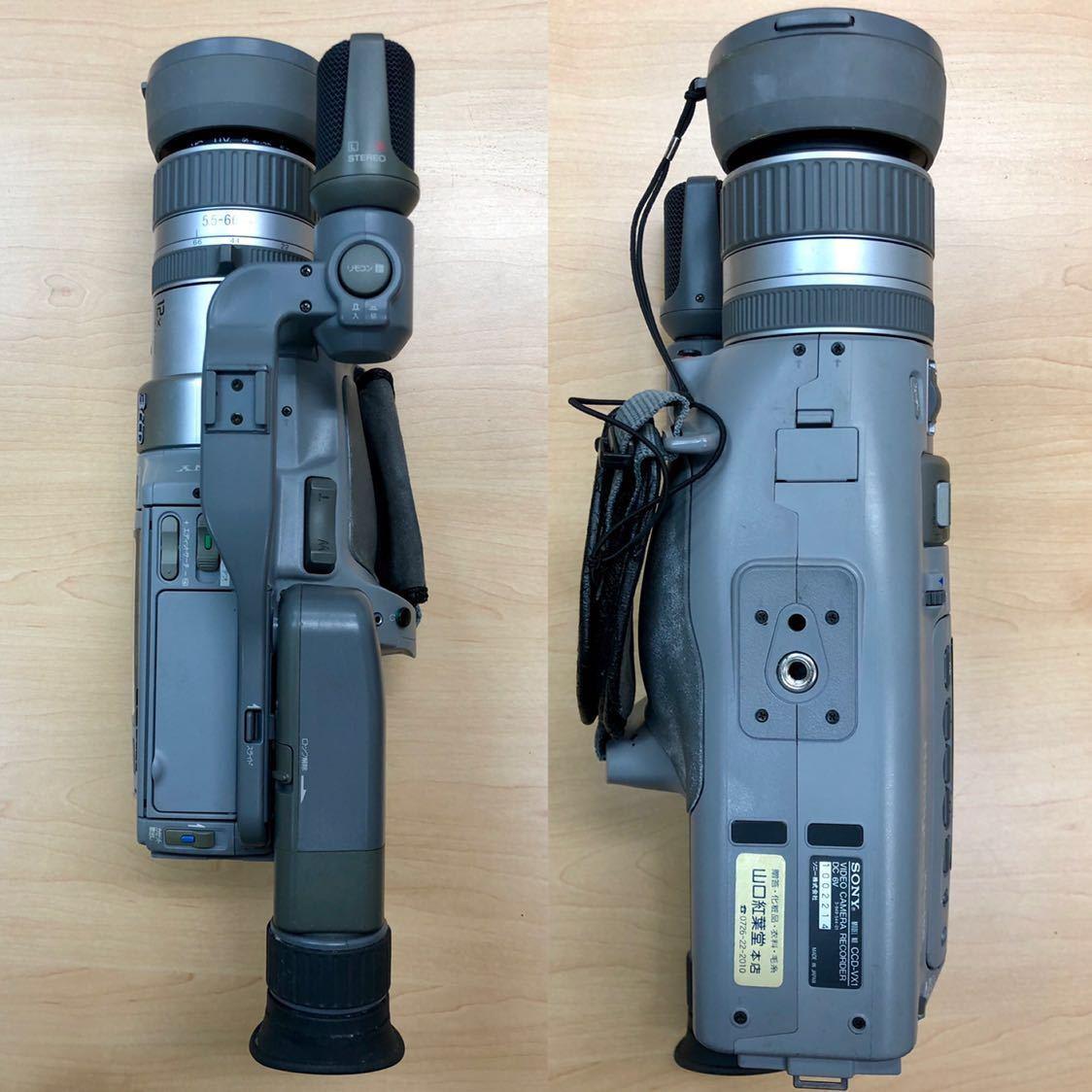 ジャンク品 SONY ソニー video Hi8 Handycam 2点おまとめ / CCD-VX1・CCD-V700_画像5