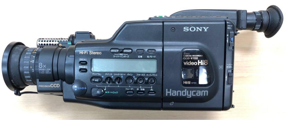 ジャンク品 SONY ソニー video Hi8 Handycam 2点おまとめ / CCD-VX1・CCD-V700_画像6