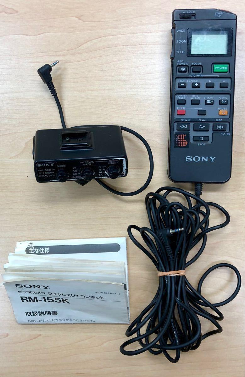 ジャンク品 SONY ソニー video Hi8 Handycam 2点おまとめ / CCD-VX1・CCD-V700_画像10