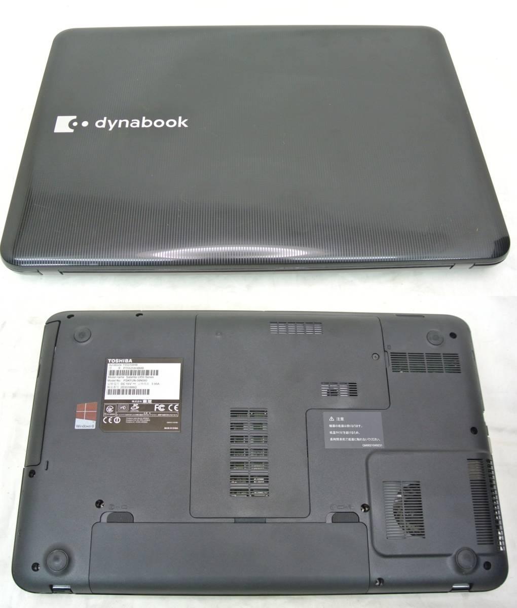 爆速SSD500G仕様 TOSHIBA T552/58HB 黒/i7-3630QM/8G/新SSD500G/ブルーレイRE/無線・USB3.0/Win10/office2016/ゲーム・映画・事務作業_画像10