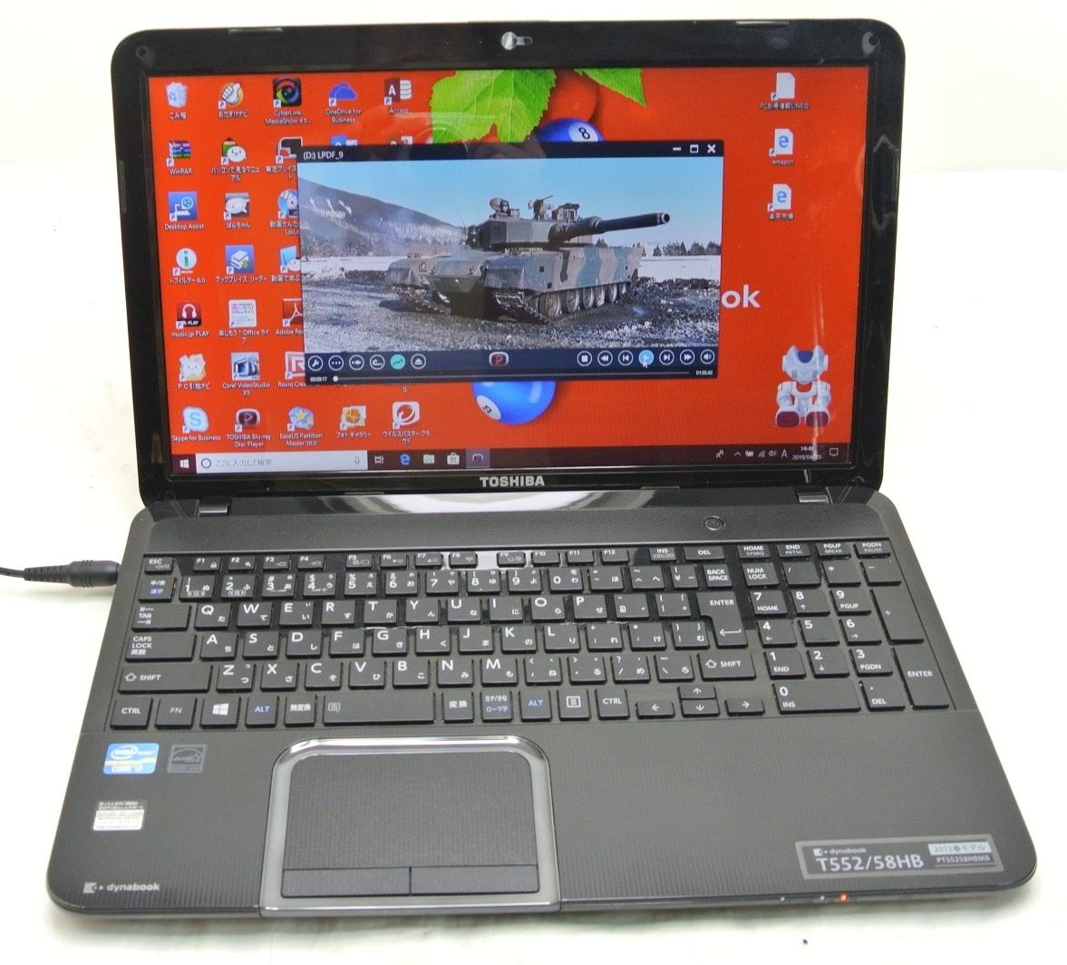 爆速SSD500G仕様 TOSHIBA T552/58HB 黒/i7-3630QM/8G/新SSD500G/ブルーレイRE/無線・USB3.0/Win10/office2016/ゲーム・映画・事務作業_画像3