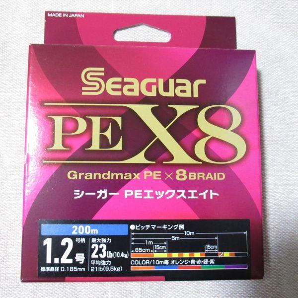 新品 クレハシーガー グランドマックスPE X8/エックスエイト 200m 1.2号 23LB 激安_画像1