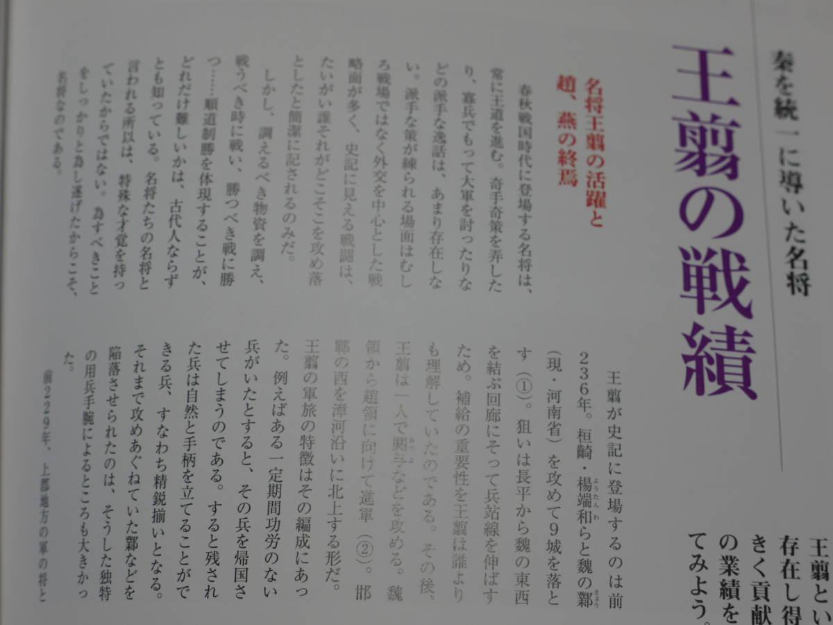 全67巻美品☆キングダム全53巻+入門の書+おまけ多数/原泰久☆_画像7