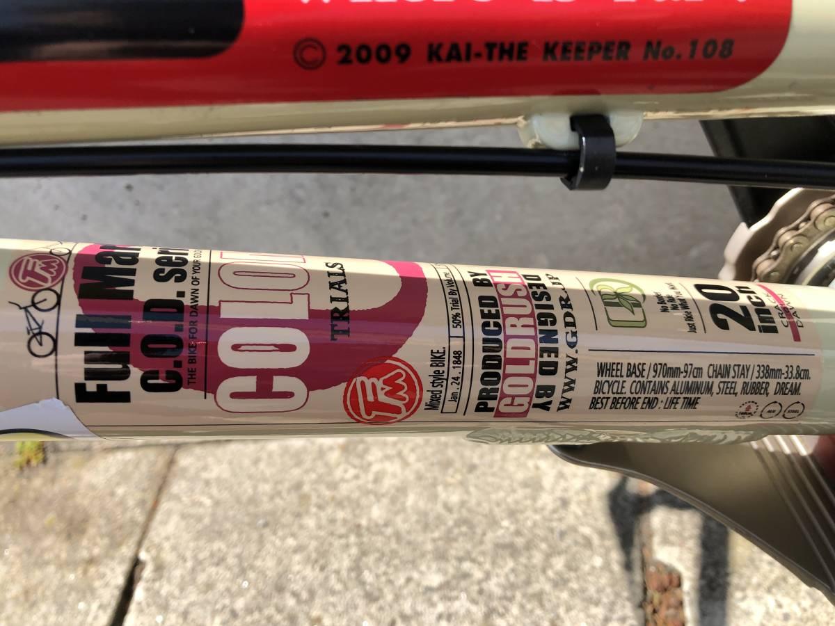 自転車 トライアル Bycycle trial_画像2