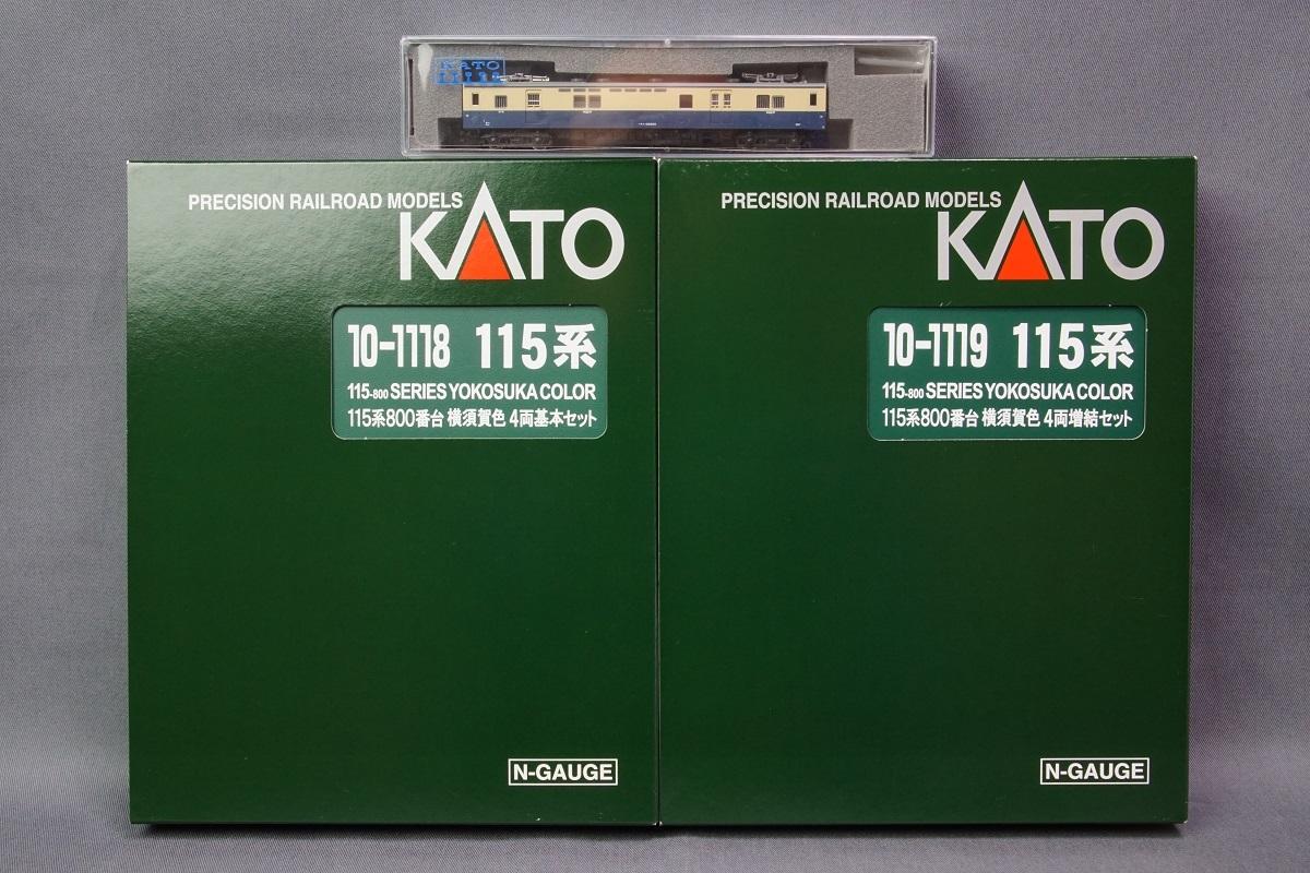 KATO 10-1118 115系 800番台 横須賀色 4両基本セット + 10-1119 4両増結セット + 4862-1 クモニ83 800番台 横須賀色(T) M-182