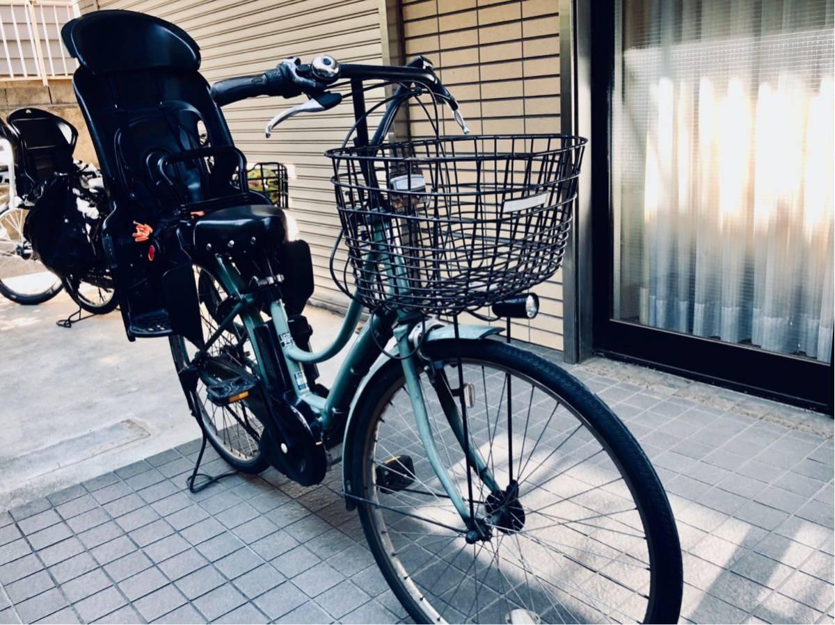 Yamaha pas Ami